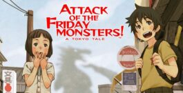 ATTACK OF THE FRIDAY MONSTERS! A TOKYO TALE DESENCRIPTADO ROM 3DS (ENGLISH)