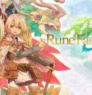 RUNE FACTORY 4 DESENCRIPTADO ROM 3DS (ENGLISH)